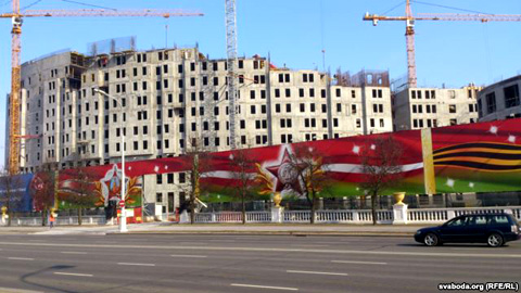 """Фото строящегося отеля """"Кемпински"""" : Радыё Свабода."""